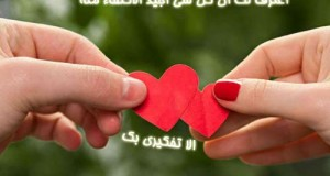 a3taref-lak-moz-wks_638dbc1