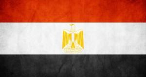 اكتب اسمك على علم مصر