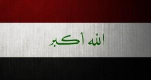 اكتب اسمك على علم العراق