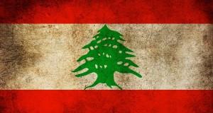اكتب اسمك على علم لبنان