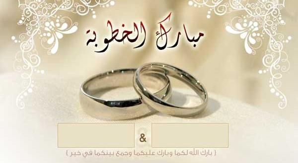 زعلان من كل اعضاء المنتدى الملوك - صفحة 2 Mabrrook-el-kotuba-olmvb563z-600x330