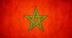 اكتب اسمك على علم المغرب