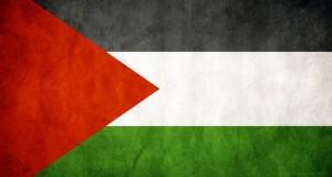 اكتب اسمك على علم فلسطين
