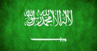 اكتب اسمك على علم السعوديه