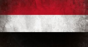 اكتب اسمك على علم اليمن