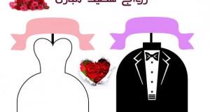 zwage-saeed-mon9876t