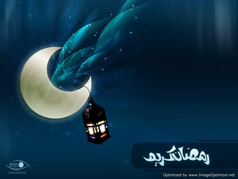 اجمل بطاقات شهر رمضان