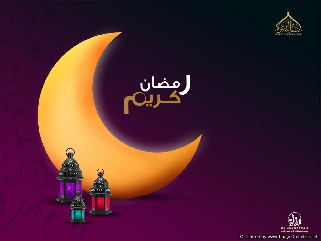 بطاقات تهنئة رمضان متحركة
