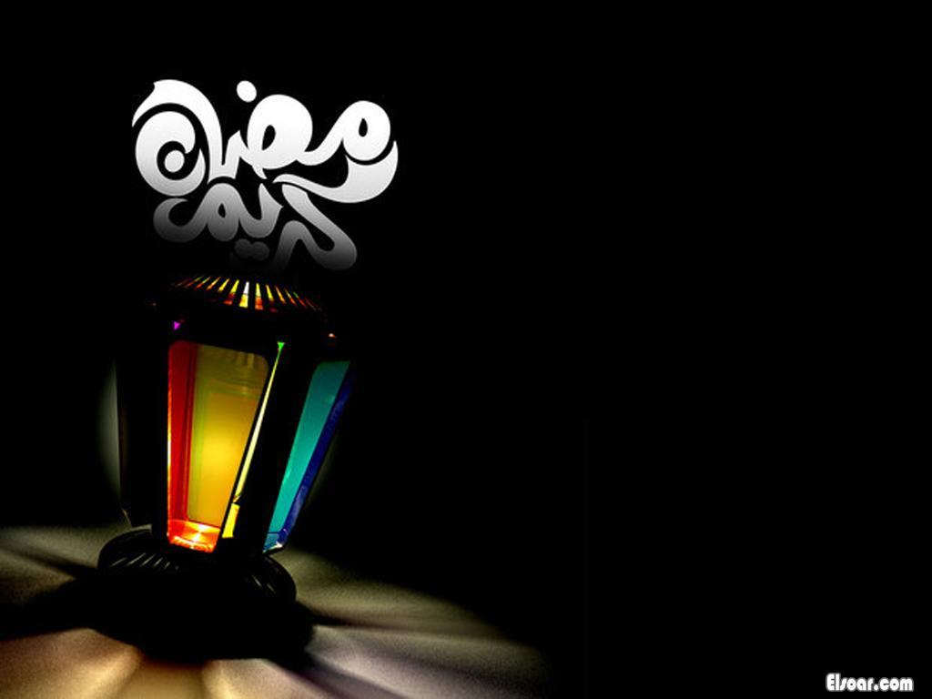 تحميل صورة رمضان
