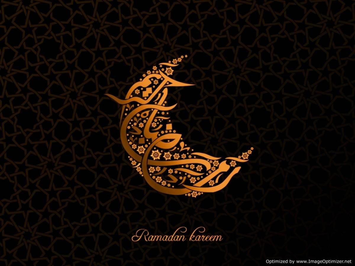 تحميل صور رمضان كريم
