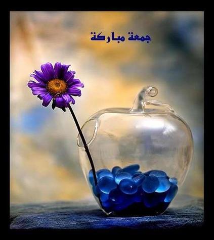 جمعة مباركة صوراذكار وادعية اسلامية للفيس بوك