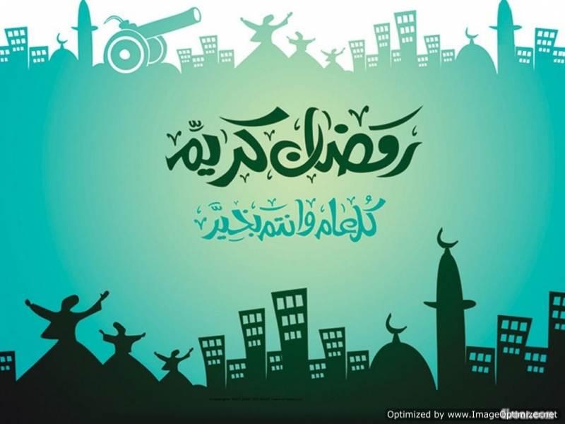 خلفيات عن رمضان جديده