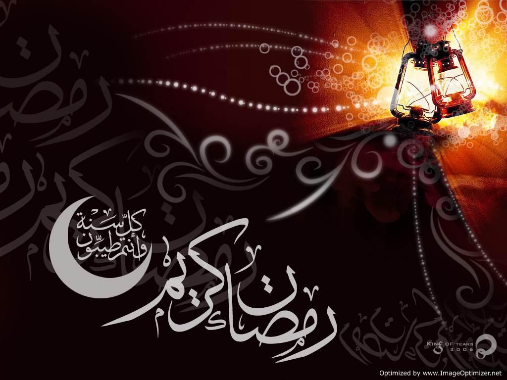 صور رمضان شهر الخير
