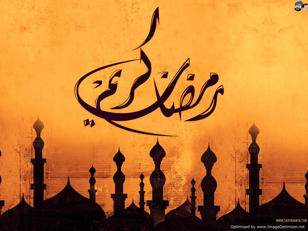 صور علي رمضان