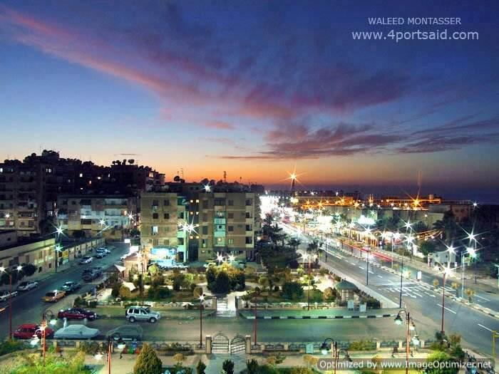 مدينة بور سعيد من أجمل مدن مصر