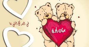 teddy-bear-love-always-00cc