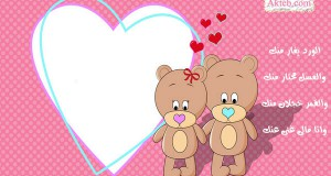 teddy-bear-love-always-00cc4