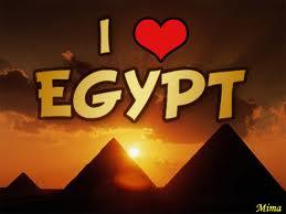 أنا بحب مصر صور وكفرات مصر للفيس بوك