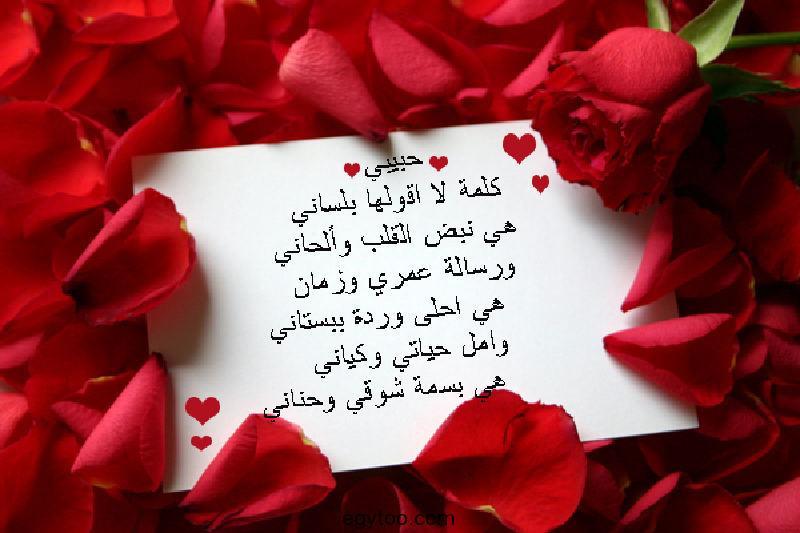 اقوال في الحب