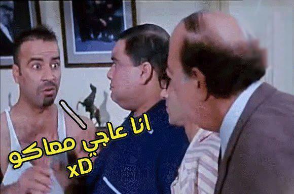 انا عاجي معاكوا كده صور كومنتات محمد سعد