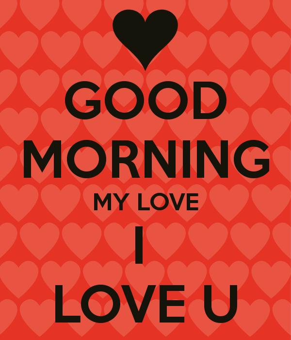 صباح الخير حبيبي