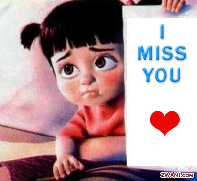 صور افتقدك