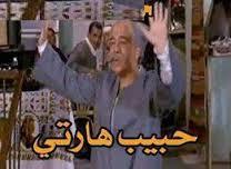 صور كومنتات للفيس بوك حبيب هارتي احمد ادم
