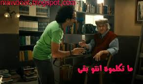 صور كومنتات للفيس بوك ماتكلموه انتو بقى احمد حلمى