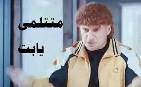 صور كومنتات للفيس بوك متتلمى يابت احمد مكى
