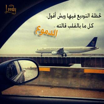 صور للمسافر