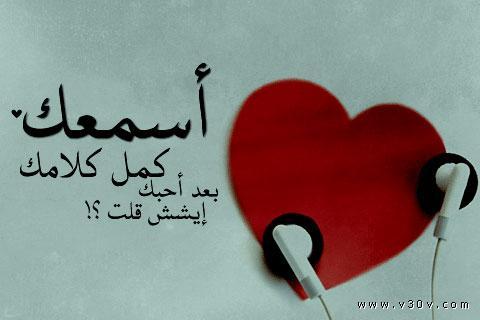 عشق وحب