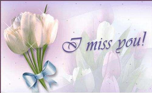 عندما أفتقدك