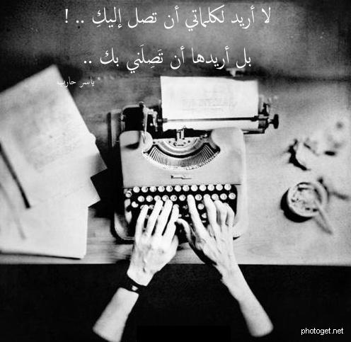 كلماتي لك كلمات