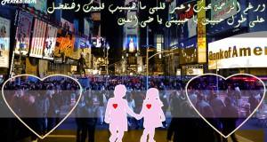 Akteb-design-love-in-triffic