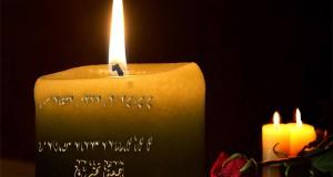 akteb-design-Candle_flame