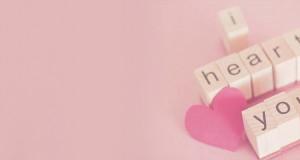 akteb-i_heart_you_blocks