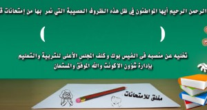 exam_facebook_cover