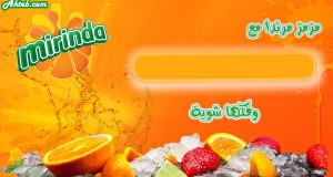 mirinda-akteb-name-can