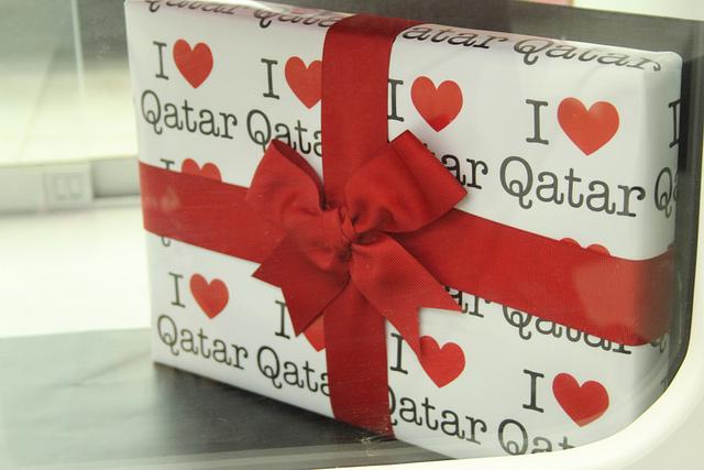 أحب وطني قطر
