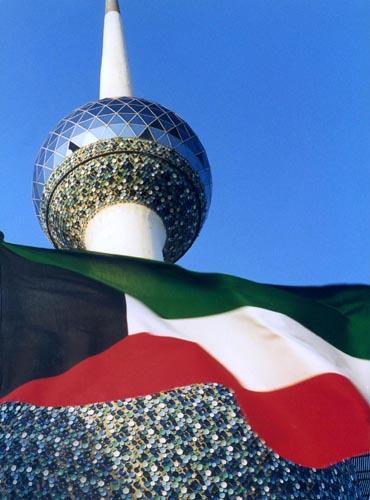 العيد الوطنى لدولة الكويت