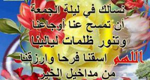 اللهم حقق امانينا صور