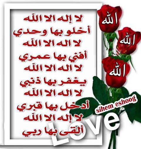 اللهم عفوك ورضاك