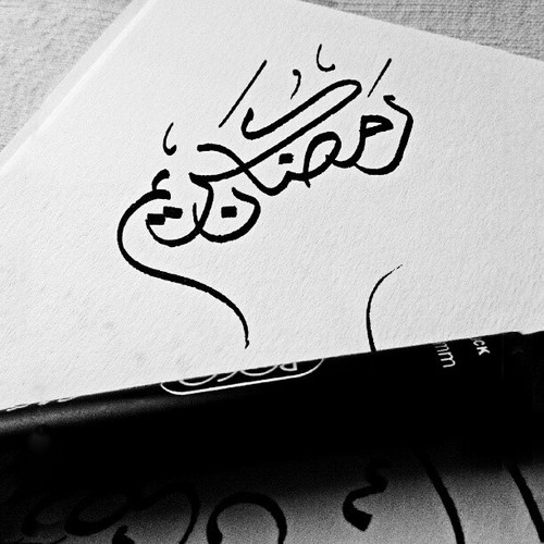 رمضان كريم انستجرام