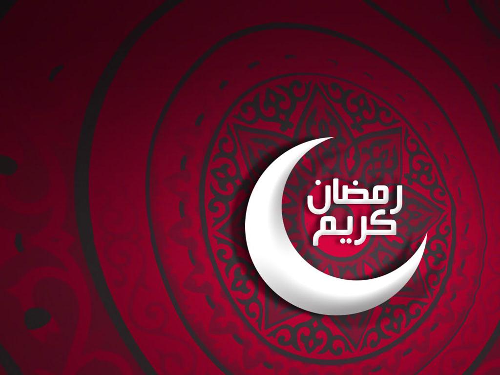 غلاف رمضان مبارك