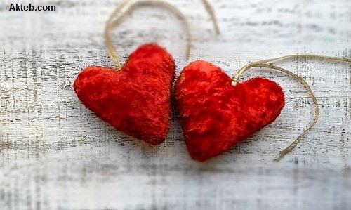قلوب حب وغرام