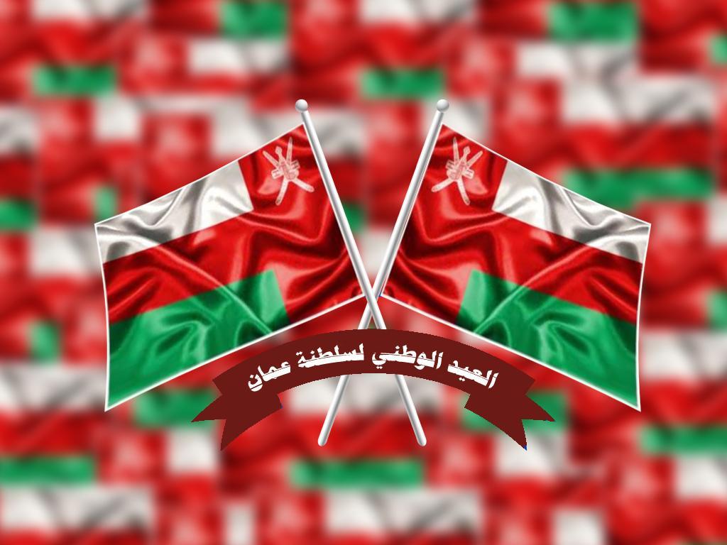 عيد عمان الوطني