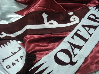 قطر العيد الوطني