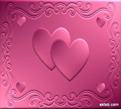 قلوب وردي