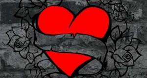 قلب مزخرف