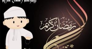 ramadan-boy-fanos-01